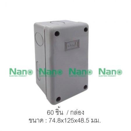 กล่องกันน้ำพลาสติก NANO (60 ชิ้น/กล่อง) NANO-201G