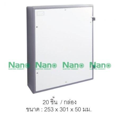 แผงไฟฟ้าพลาสติก NANO  (20 ชิ้น/กล่อง) NANO-304G