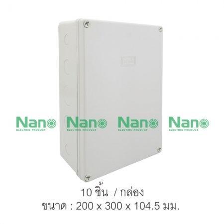 กล่องกันน้ำพลาสติก NANO (10 ชิ้น/กล่อง) NANO-207W