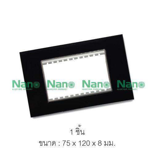 แผงหน้ากากอะคริลิค Urban series  สีดำ ขนาด 3 ช่อง ( 1 ชิ้น / 20 ชิ้นต่อกล่อง ) UR-C03AB