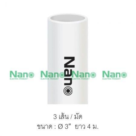 """ท่อร้อยสายไฟสีขาว NANO (3"""")(3 เส้น/มัด) NNPW80(C1)"""