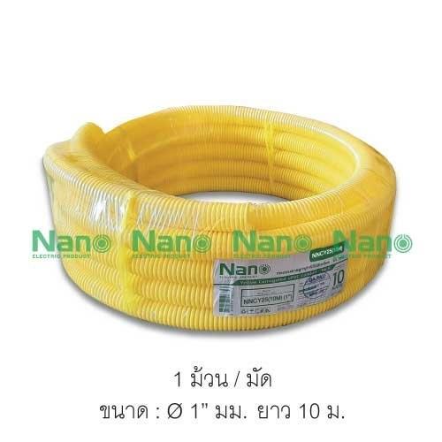 """ท่ออ่อนลูกฟูก NANO 25(1"""")เหลือง10ม. (1 ม้วน/มัด) NNCY25(10M)"""