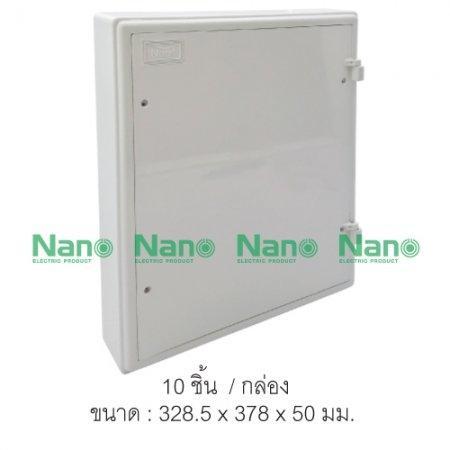 แผงไฟฟ้าพลาสติก NANO  (10 ชิ้น/กล่อง) NANO-305W