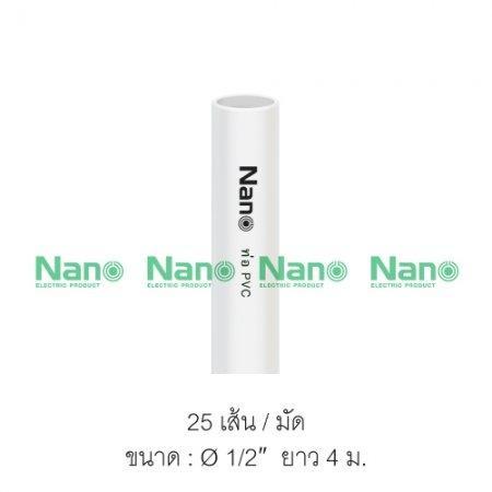 """ท่อร้อยสายไฟสีขาว NANO  (1/2"""")(25 เส้น/มัด) NNPW18"""