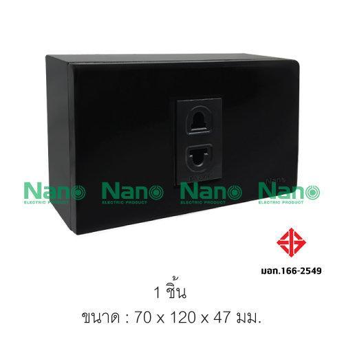 ชุดฝา 1ช่อง 1 ปลั๊ก และบล็อกลอยขนาด 2*4 นิ้ว สีดำ ( 1 ชิ้น /18 ชิ้นต่อกล่อง ) CS020-bb