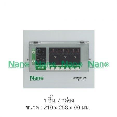 ตู้คอนซูมเมอร์ยูนิต NANO 6 ช่อง(ปลั๊กออน)พร้อมเมน MCB 50A (1 ชิ้น / 10 ชิ้นต่อกล่อง) PCM06-50M