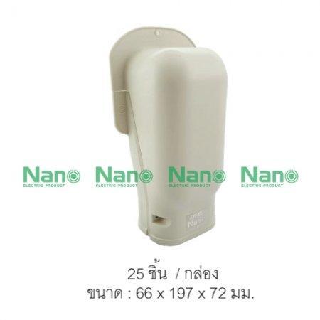 ฝาครอบรางแอร์ NANO (25 ชิ้น/กล่อง) AW65