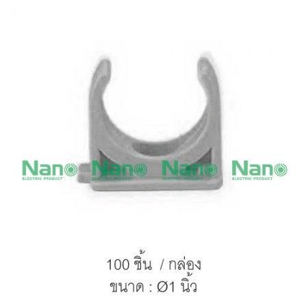 คลิปก้ามปู(นิ้ว) NANO (100 ชิ้น/กล่อง) NNMC25G