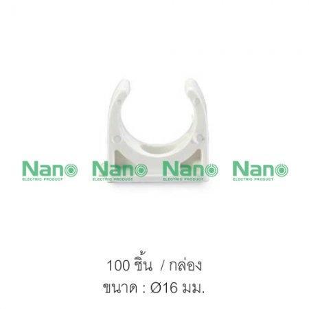 คลิปก้ามปู(มิล) NANO 16 มม.  (100 ชิ้น/กล่อง) NNMC16