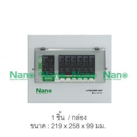 ตู้คอนซูมเมอร์ยูนิต NANO 6 ช่อง(ปลั๊กออน) MCB 63A+ลูกย่อย6ลูก (1 ชิ้น / 10 ชิ้นต่อกล่อง) PCM06-63B