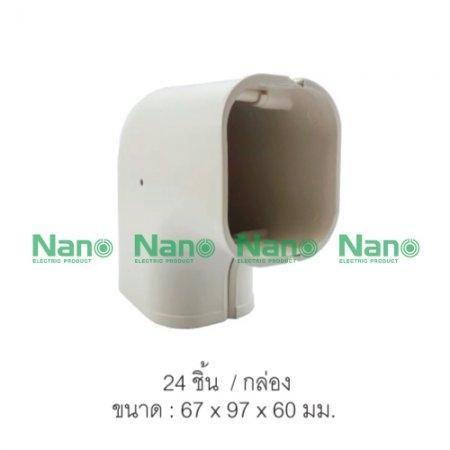 ข้องอโค้ง NANO (24 ชิ้น/กล่อง) AK65