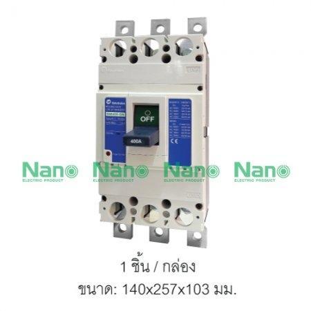 เซอร์กิตเบรกเกอร์ SHIHLIN/NANO MCCB 3 Pole 400AT/400AF 400A ( 1 ชิ้น/กล่อง ) BM-400SN3P400A