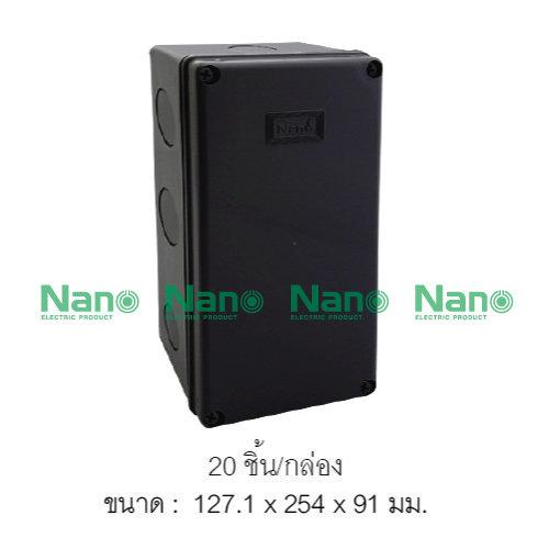 กล่องกันน้ำสีดำ NANO  (20  ชิ้น/กล่อง) NANO-203B