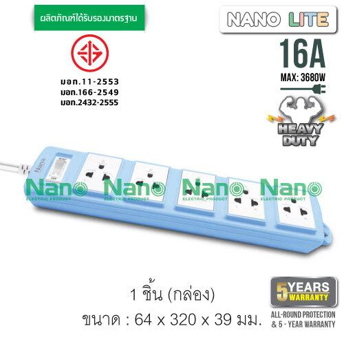 ปลั๊กพ่วงแบบมี Overload Switch เต้ารับ 5 ช่อง สายไฟยาว 3 เมตร 16 Amp