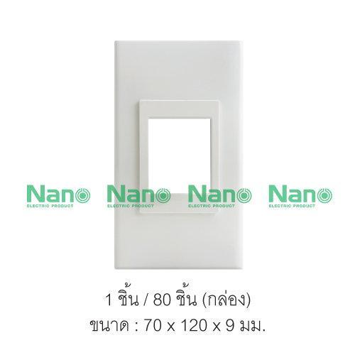 หน้ากากใส่เบรกเกอร์แบบฝัง (ขาว) (1ชิ้น/80ชิ้นต่อกล่อง) NANO-400-SFW