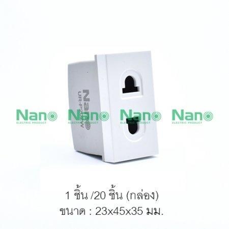 เต้ารับเดี่ยวมีม่านนิรภัย  Urban series 16A 250V ขนาด 1ช่อง-สีขาว (1 ชิ้น /20 ชิ้นต่อกล่อง) UR-P202W