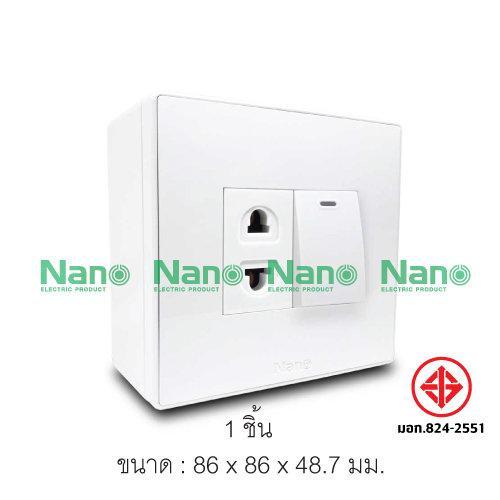 ชุดฝา NANO  2 ช่อง 1 สวิตช์ 1 ปลั๊ก และบล็อกลอยขนาด 3*3นิ้ว (1 ชิ้น/ 16 ชิ้นต่อกล่อง) CS8612-bw