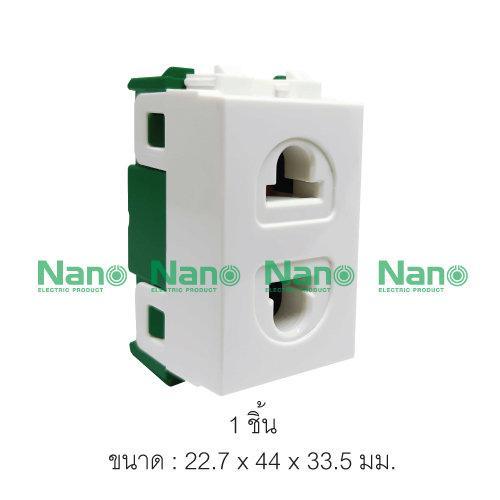 เต้ารับเดี่ยว NANO 16A 250V, ขนาด 1ช่อง (แบบขันน็อต) (1 ชิ้น/ 20 ชิ้นต่อกล่อง) SC-P201