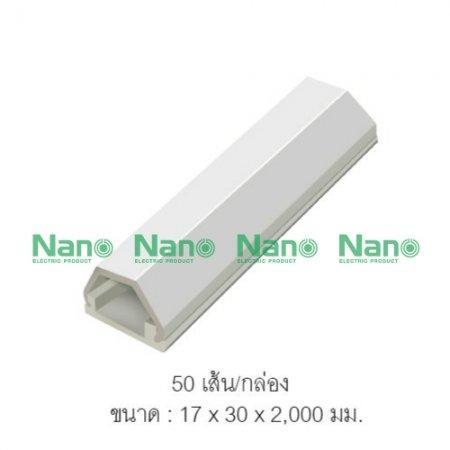 รางเก็บสายโทรศัพท์ NANO (50 เส้น/กล่อง) NNTD206