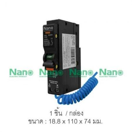 เซอร์กิตเบรกเกอร์กันดูด ปลั๊กออน NANO 1Pole 10A 6kA 30mA (1 ชิ้นต่อกล่อง) NR1C10