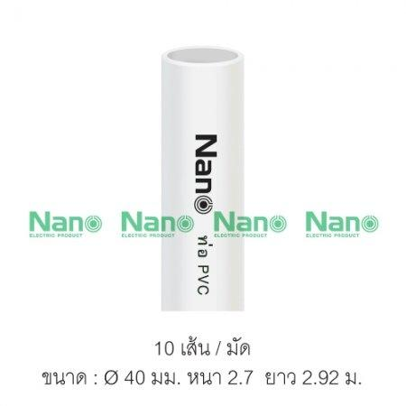 ท่อร้อยสายไฟสีขาว NANO (มิล) ( 10 เส้น/มัด ) NNPP40
