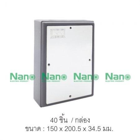 แผงไฟฟ้าพลาสติก NANO  (40 ชิ้น/กล่อง) NANO-302G