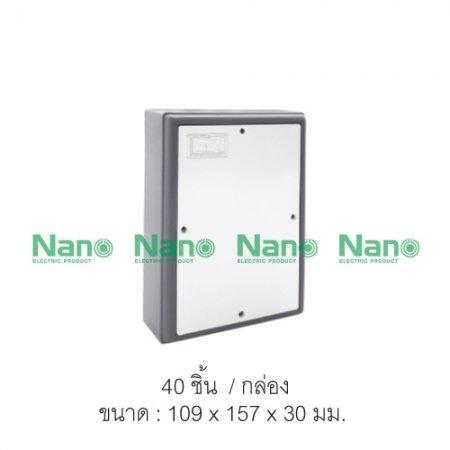 แผงไฟฟ้าพลาสติก NANO  (40 ชิ้น/กล่อง) NANO-301G