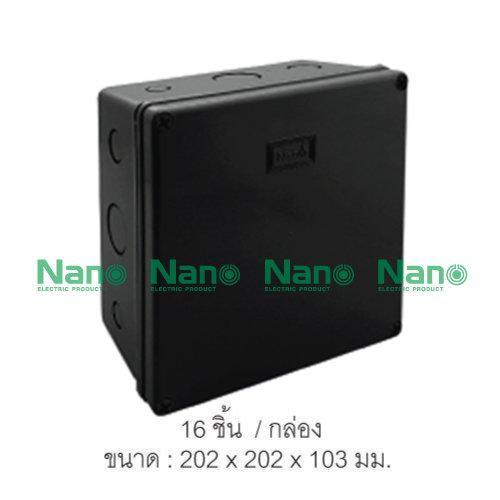 กล่องกันน้ำสีดำ NANO  (16  ชิ้น/กล่อง) NANO-206B