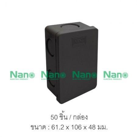 """กล่องพักสายแบบมิล NANO  2x4"""" สีดำ (50 ชิ้น / กล่อง) NANO-24MB"""