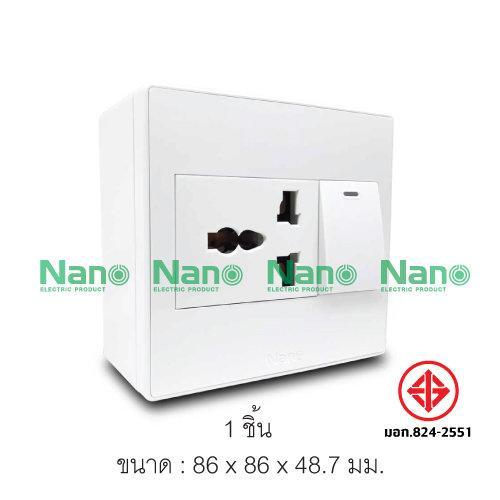 ชุดฝา NANO  3ช่อง 1เต้ารับสากล 1สวิตช์+บล็อกลอยขนาด 3*3นิ้ว (1 ชิ้น/ 16 ชิ้นต่อกล่อง) CS8631-bw