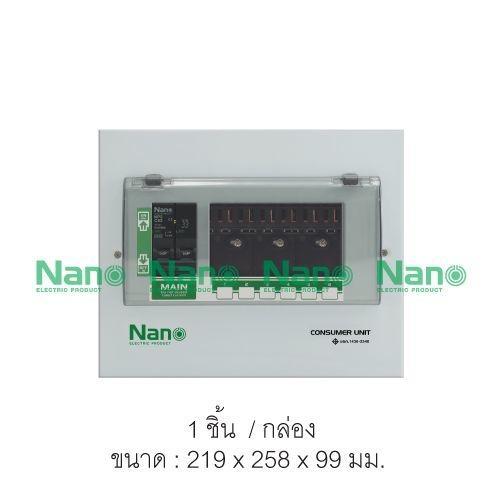 ตู้คอนซูมเมอร์ยูนิต NANO 6 ช่อง(ปลั๊กออน)พร้อมเมน MCB 32A (1 ชิ้น / 10 ชิ้นต่อกล่อง) PCM06-32M