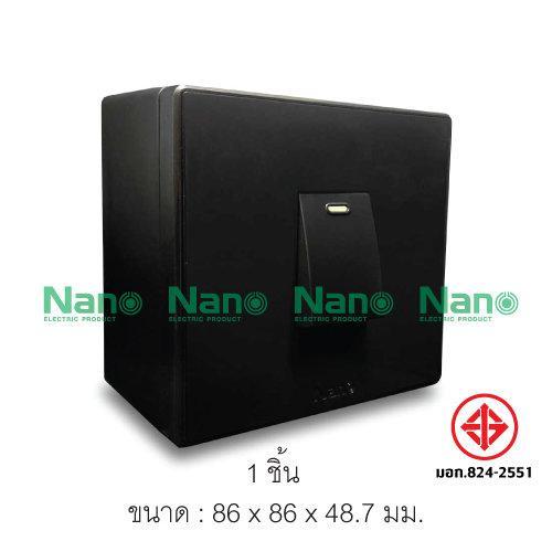 ชุดฝา NANO 1 ช่อง 1 สวิตช์ และบล็อกลอยขนาด 3*3นิ้ว สีดำ (1 ชิ้น/ 16 ชิ้นต่อกล่อง) CS86010-bb