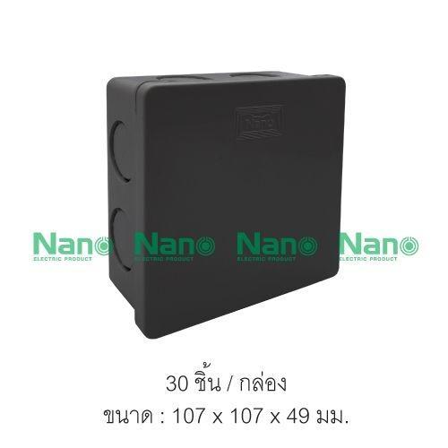 """กล่องพักสายแบบมิล NANO 4x4"""" สีดำ (30 ชิ้น / กล่อง) NANO-44MB"""