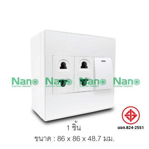 ชุดฝา NANO  3 ช่อง 1 สวิตช์ 2 ปลั๊ก และบล็อกลอยขนาด 3*3นิ้ว (1 ชิ้น/ 16 ชิ้นต่อกล่อง) CS86122-bw