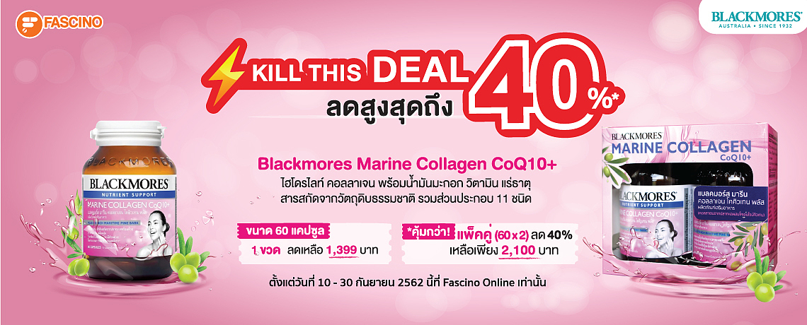 Promotion Blackmore40% 10-30.09.2019