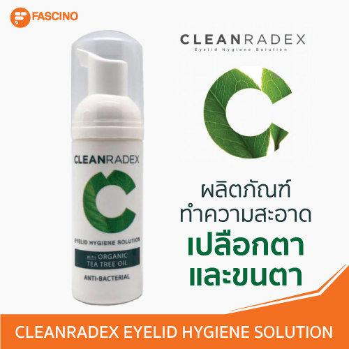 CLEANRADEX EYELID HYGIENE SOLUTION 50ML