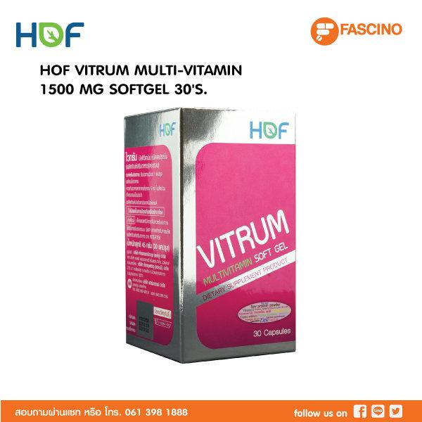 HOF VITRUM MULTI-VITAMIN 1500 MG SOFTGEL 30 เม็ด