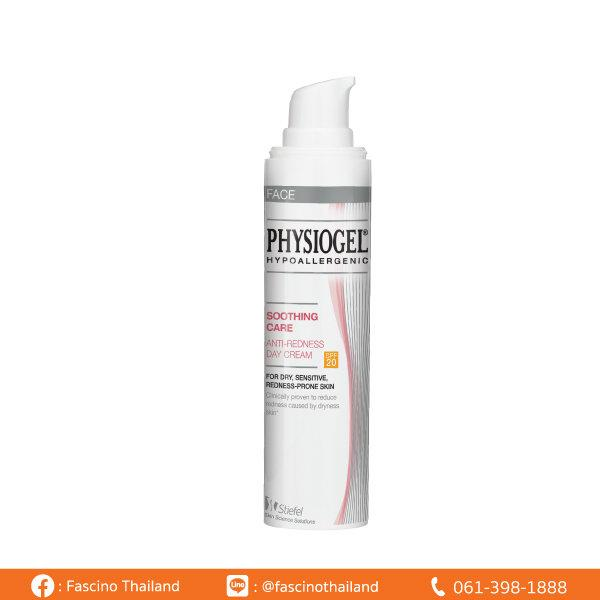 PHYSIOGEL SOOTHING CARE ANTI-REDNESS DAY CRE SPF20 40ML