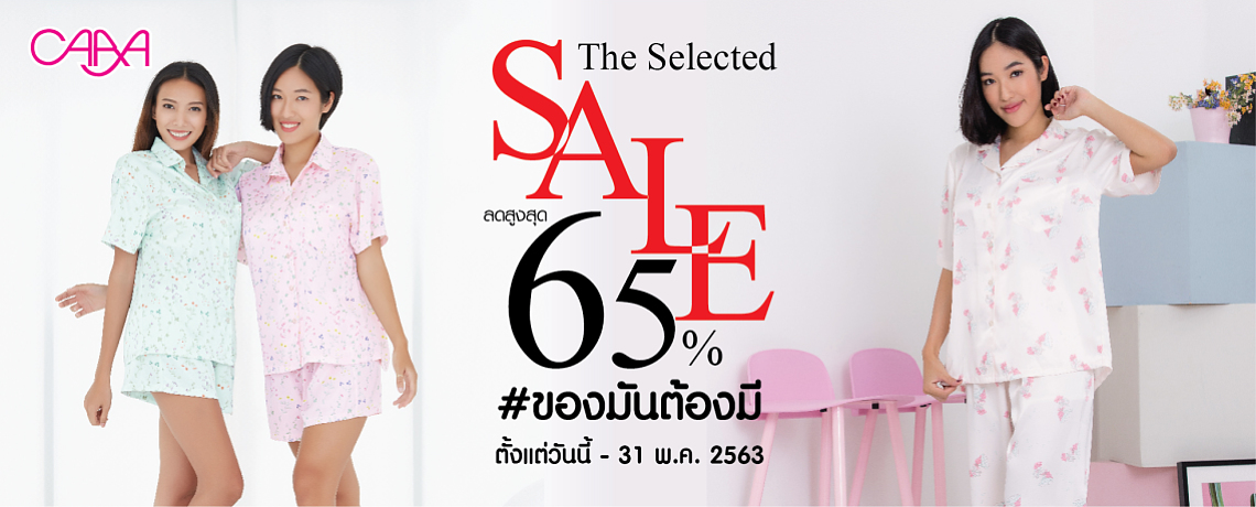 THE SELECTED SALE