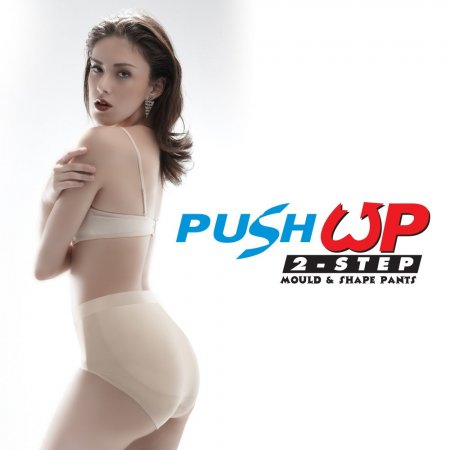 Push Up  2 Step CGN-U002