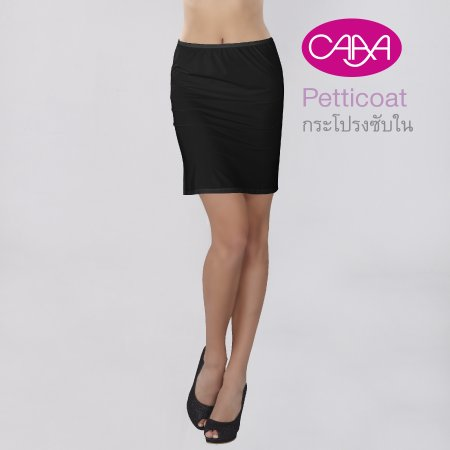 Petticcoat Pants  CKN-PSA002