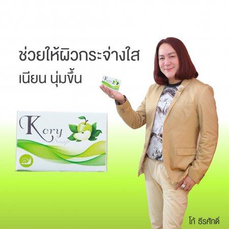 Kory soap