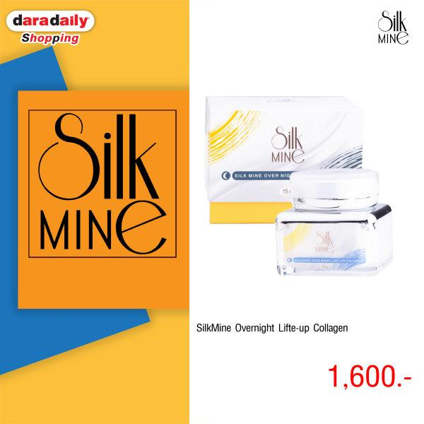 SilkMine Overnight Lifte-up Collagen
