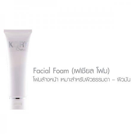 Kory Facial Form