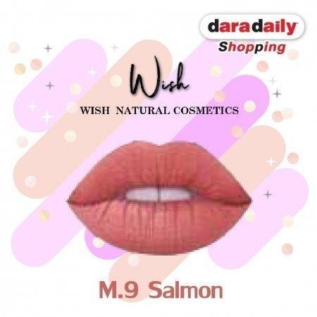 Wish Cosmetics