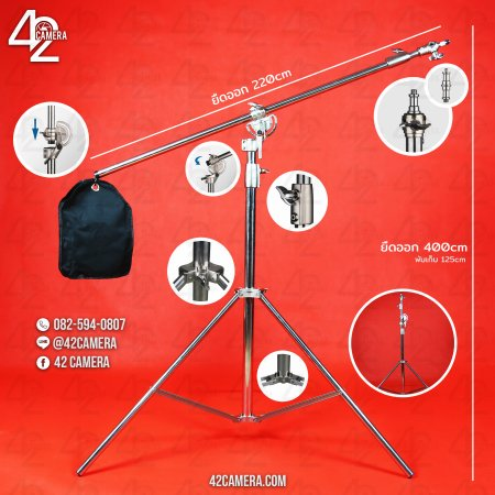 SS Light Stand and Boom Stand 400cm