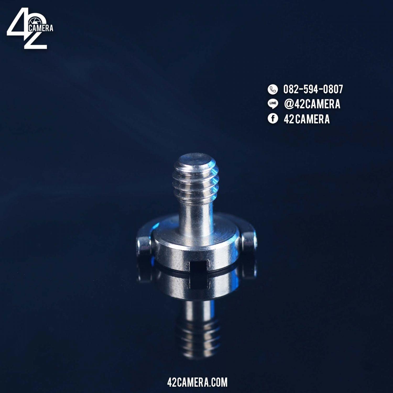 1/4 Easy lock Screw for Plate