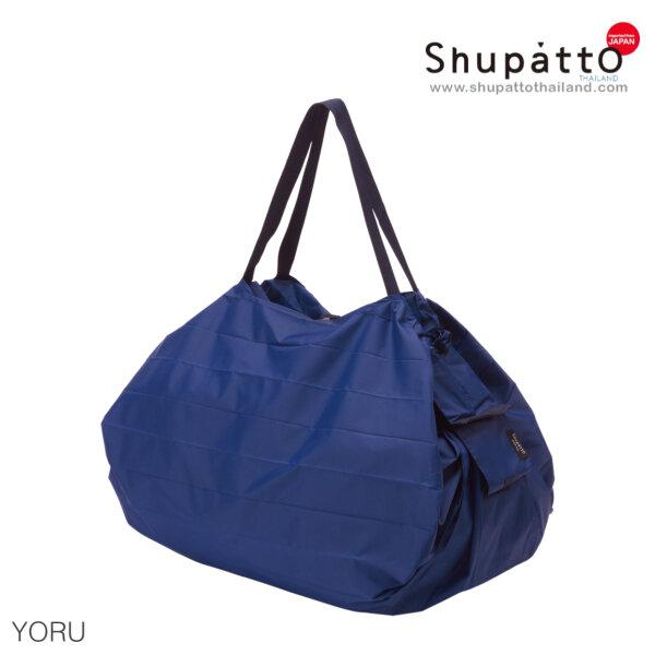 Shupatto Compact Bag - Tote Large - Yoru - dark navy