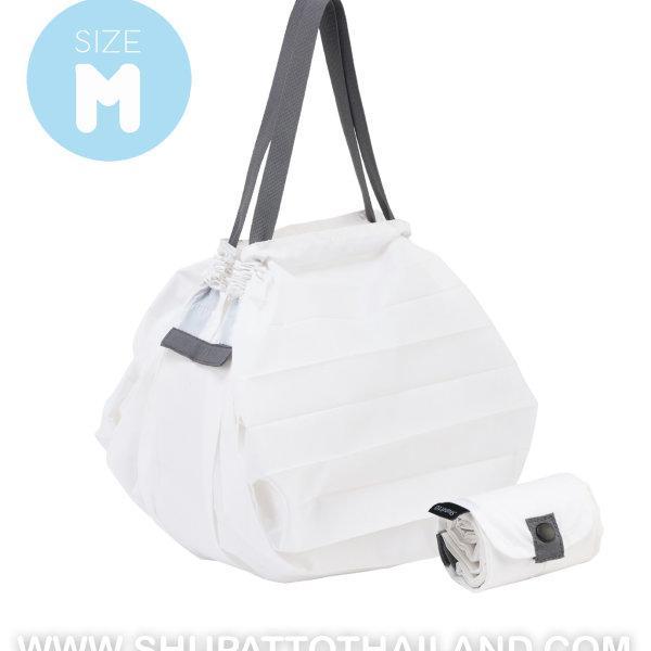 Shupatto Compact Bag - Tote Medium - White