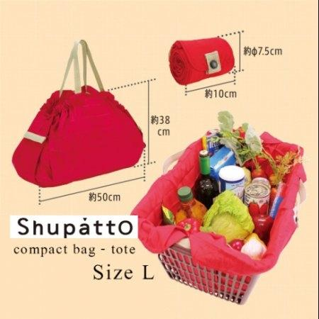 Shupatto Compact Bag - Tote Large - Flower